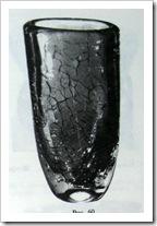 ваза кракле