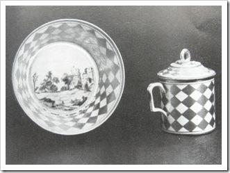 фарфоровая посуда.Русский императорский фарфоровый завод