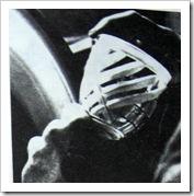 выполнение резьбы на стекло