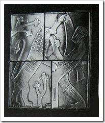 фрагмент витража из стекла